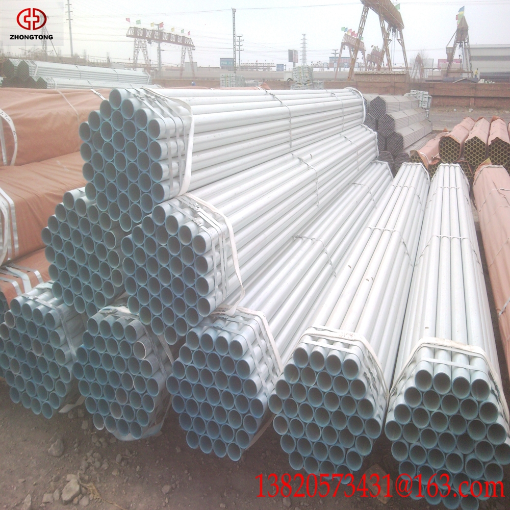 Tianjin best prices top supplier of schedule 40 galvanized steel pipe for water