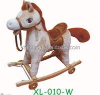 Plush Rocking Horse Small Size for Toddler New Arrival in 2016