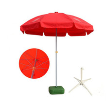 Hot sale oxford fabric cheap promotional beach umbrella