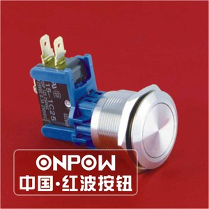 ONPOW GQ25-LC Power Switch Large Current Push Button