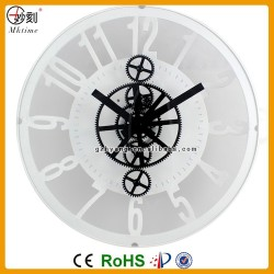 Mktime New Design Glass Gear Wall Clock Modern Home Decor Wall Clock