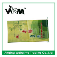 PE inner bag lamination pp woven plastic bags for Chicken feed
