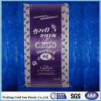 Cheap Bopp Bag/ pp woven laminated bag For Food, Corn, Sugar, Made in China