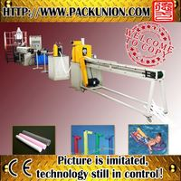 pearl cotton film PE foaming tube extruding machine