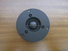 Active 3 inch Cheap Tweeter Speaker With Plastic Faceplate