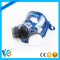 High quality Wide view Silicon gel full face gas mask respirator for miner using