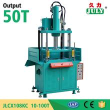 hot sale JULY brand portable hydraulic press for aluminium extrusion