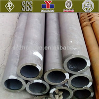 China supplier Hot Rolled Seamless carbon Steel Pipe