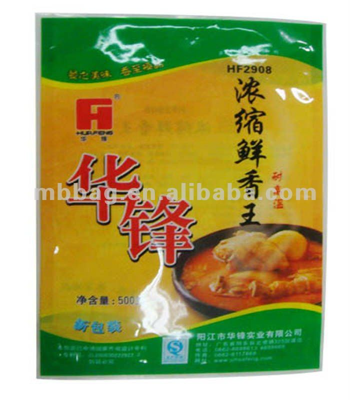 food grade reusable hot cold pack/common used food packaging