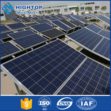 factory direct solar panel 75wp with great price