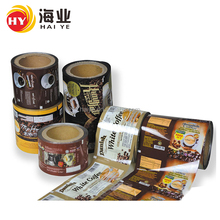 Best quality printed plastic film roll food packing plastic film roll for coffee