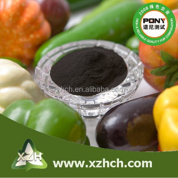 Shenyang Humic Acid Fulvic Acid Potassium Humate Powder Price