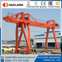 Nucleon Gantry Crane For Sale 50 ton 100 ton 320 ton CE Certification Double Girder Gantry Crane