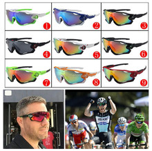Polarized Cycling Bike Sun Glasses Outdoor Sports Bicycle Bike Sunglasses