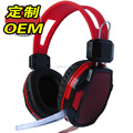 Internet cafe Durable Anti-violence Headphone 3.5mm pc headphone with microphone