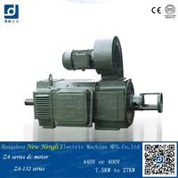 direct factory high quality dc motor 5kw