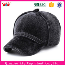 Baseball cap with ear muff manufacture