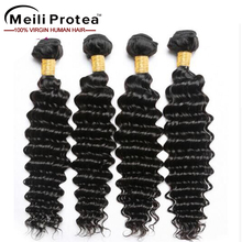 Meili Protea Cheap Brazilian Hair Vendors, Deep Wave Brazilian Hair Weave