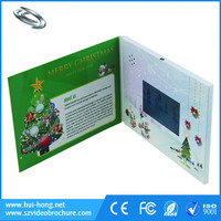 Illustration Cover Design LCD Screen Video Brochure Card for Wedding Invitation