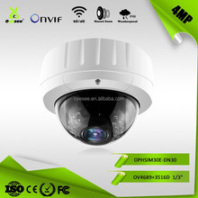 OPHSIM30E-DN30 4MP 25m IR distance ONVIF H.265 H.264 ip camera 64GB sd card SIM card for 4G 3G security ip camera GSM