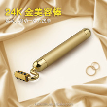 Wholesale face slim and lift machine Japan 24k gold beauty bar