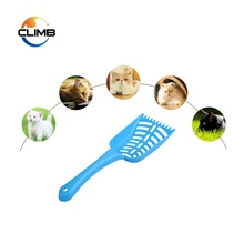 Wholesale Cheap China Supplier High Quality Plastic Disposable Cat dog pet Litter Scoop shovel tray Pet cleaning products