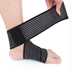 Breathable Adjustable Ankle Brace for Running Basketball Ankle Support