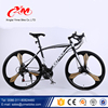 best selling road bicycle , high quality road bicycle for racing , whole sale good quality road bicycle