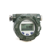High Accuracy 4-wire output volume flow meter