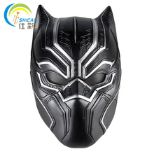 Panther Mask Captain America: Civil War Movie Theme Resin Mask Cosplay Party Decorative Props