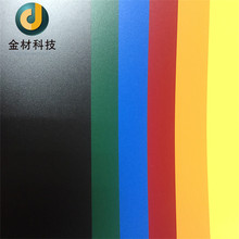 Custom PVC card hologram overlays decorative pvc rigid film