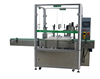 /product-detail/high-quality-nail-polish-filling-machine-filling-production-line-60590595742.html