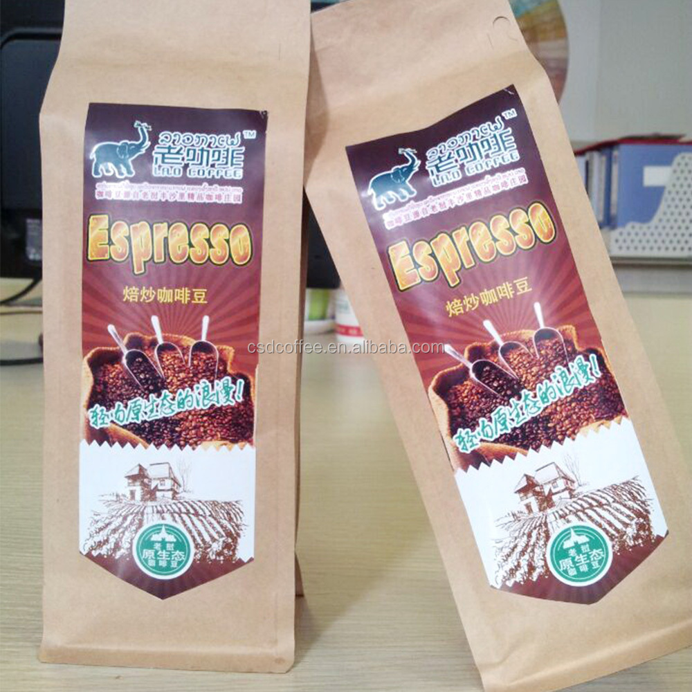 100% Arabica roasted coffee beans,Grade AA Screen <strong>17</strong>