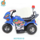 Kids mini 3 wheel electric motorcycle for sale with front and back LED light WDPB301B