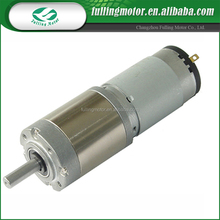 Wholesale china import gear reducer brushless motor