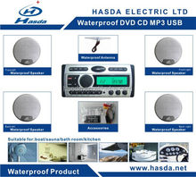 Waterproof marine DVD with LCD screen and radio used in boat,yacth, Sauna room,bathroom,runabout,Hasda H-3008