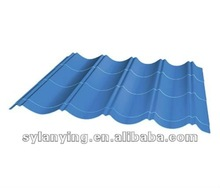 Light profiled galvanized corrugated roofing sheet