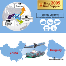 International freight forwarder shipping agency service to uruguay