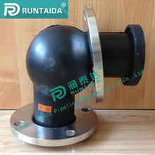 Flexible rubber elbow