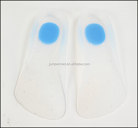 Medical Foot Relief Pure Silicone Gel Foot insole soft Dot