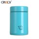 wholesale food container;Thermos Food JARS ,mini stainless bottle,japanese wholesale products
