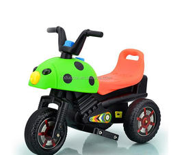 Kid toy tricycle electric bike baby motorcycle cheap price