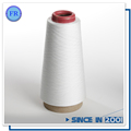 sold to the world china polyester spun yarn