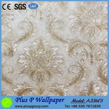 Plus P Commercial Interior Decoration Moisture Resistant 3D Embossed nonwoven wallpaper