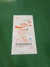 China PP woven bag/sack for rice/flour/seed/corn/grain/wheat 15KG/25KG/50KG/100KG