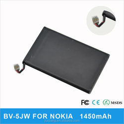 wholesale internal battery price lumia 800 battery bv-5jw battery for Nokia n9