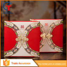 Hot Sale custom red wedding favor invitation card gift box in china