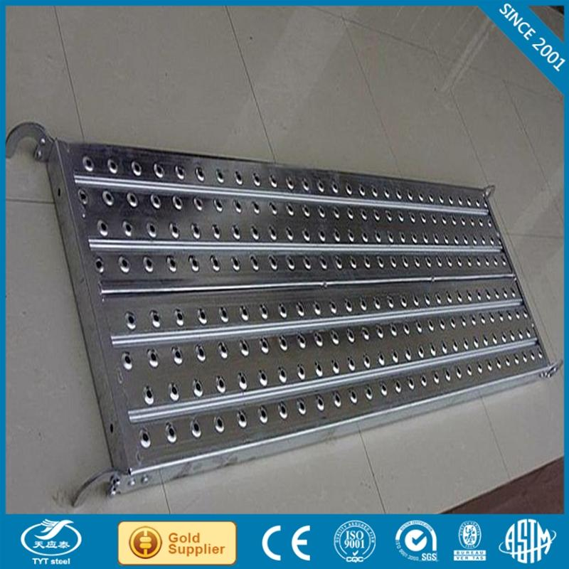 ERW catwalk ladder alibaba gold supplier catwalk ladder