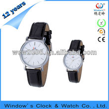 Classic pair couples watches on sale