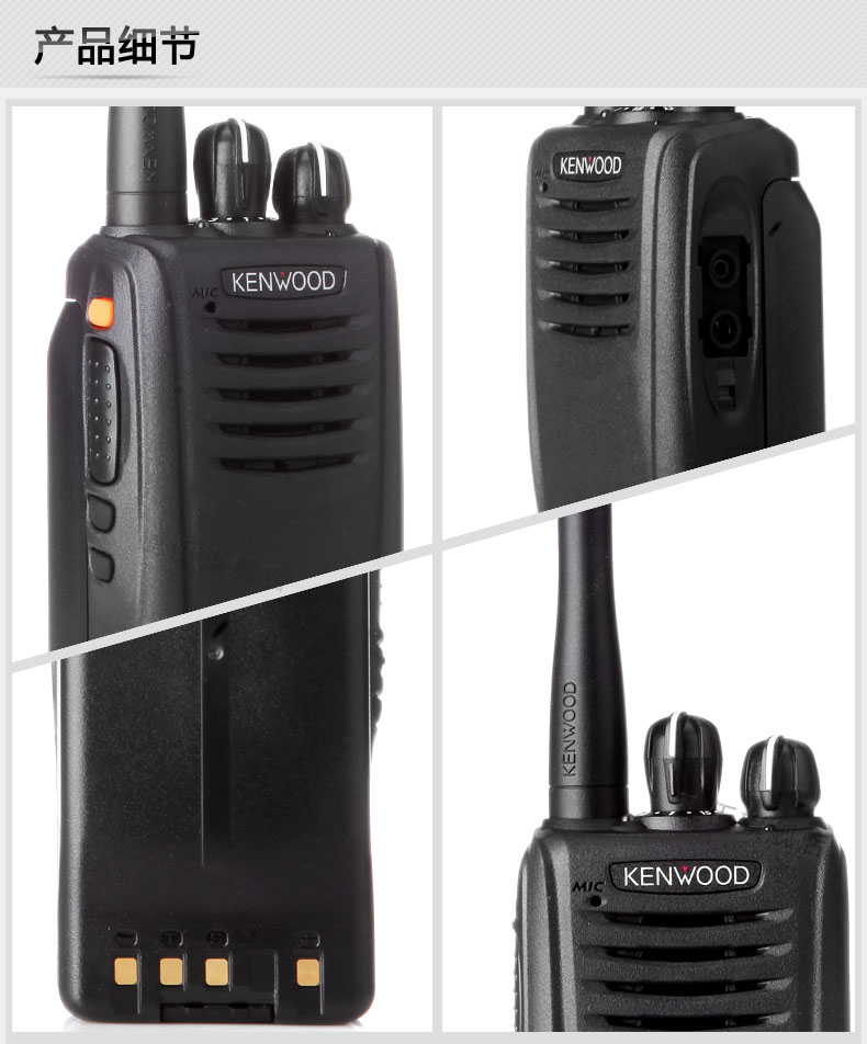 Kenwood Walkie Talkie Price In Pakistan Kenwood NX320/NX220